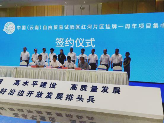 我院与河口县人民医院正式签署三年对口帮扶协议